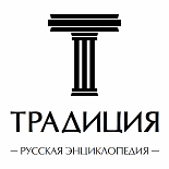 Traditio Logo 2013.png