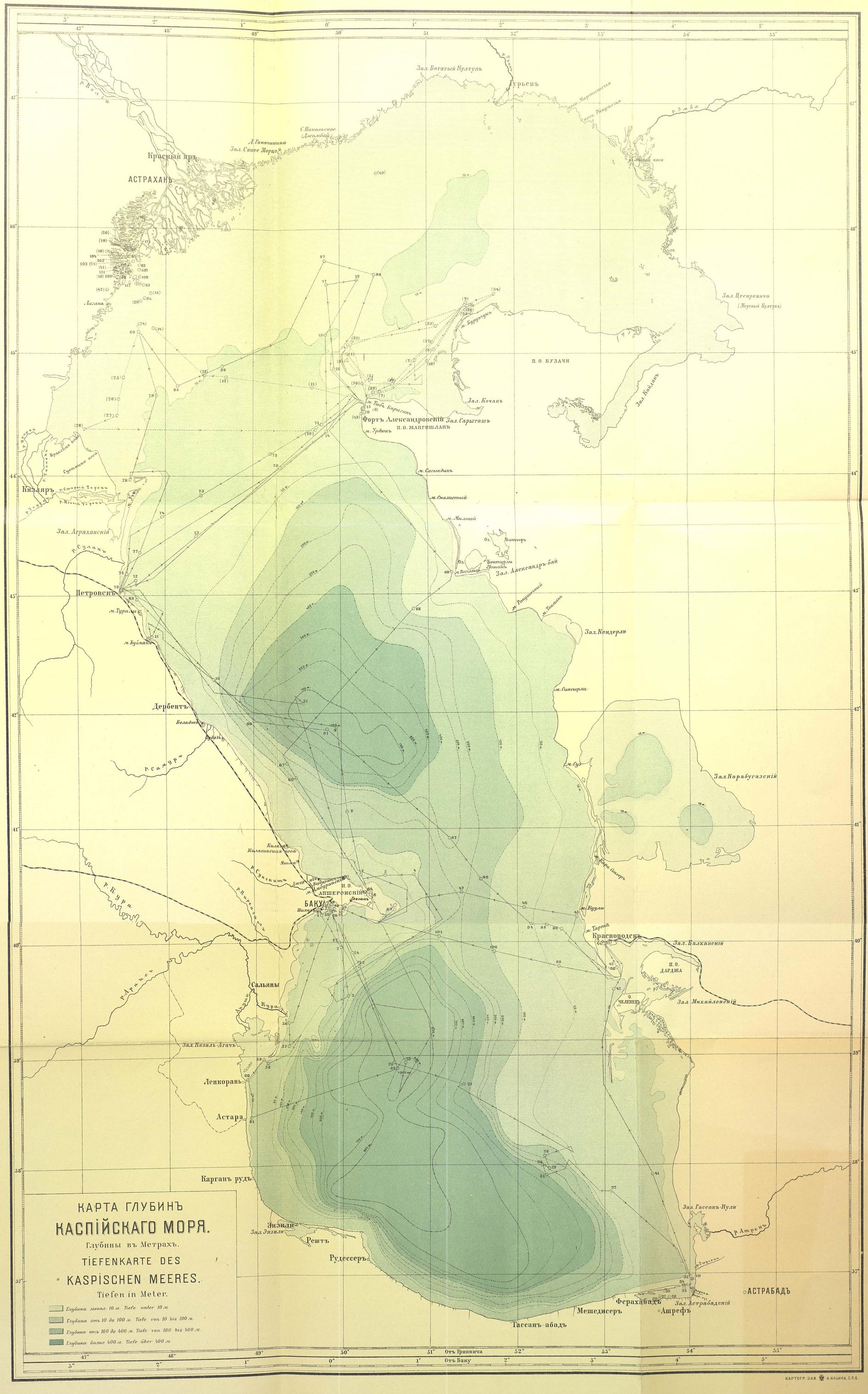 Каспийское море где находятся