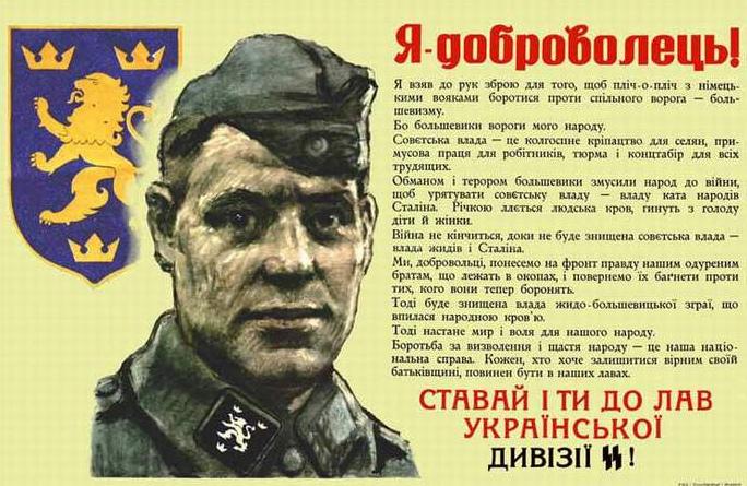 Осетинам была уготована участь краинских сербовтайна сребреницы и тамарашени
