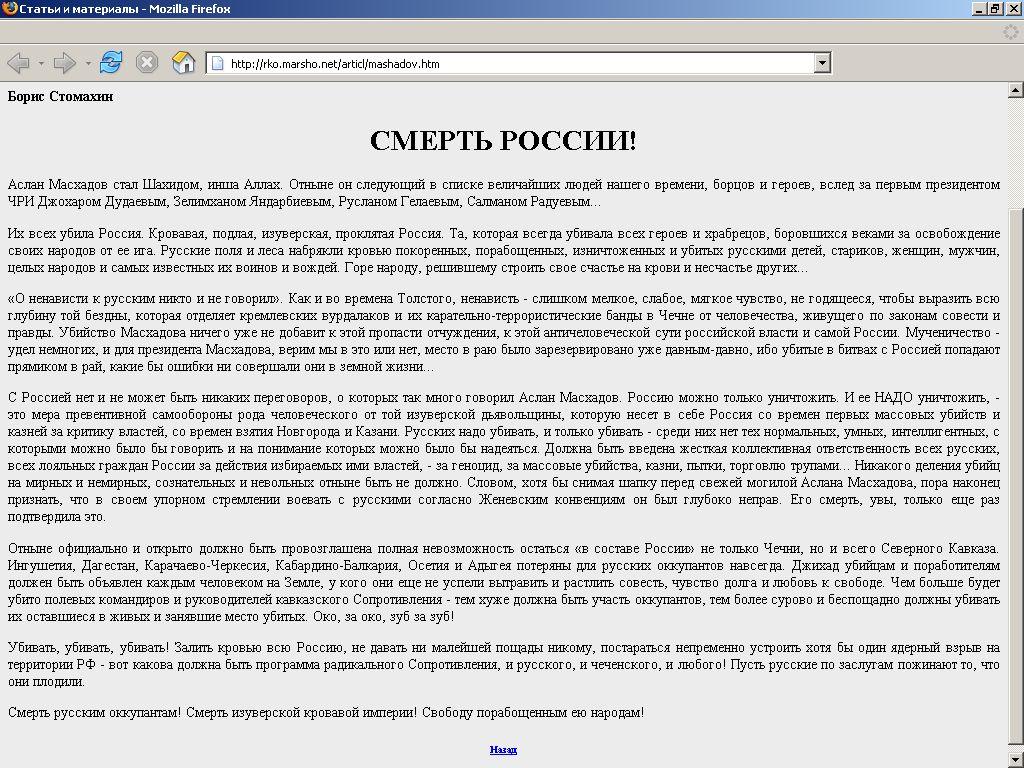 бланк паспорта пасеки украины
