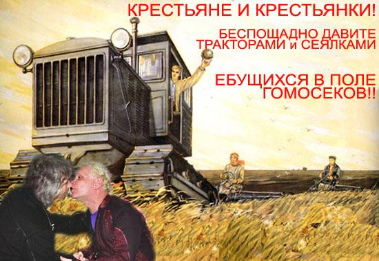 """Сепаратисты обстреляли автобус с бойцами """"Азов"""": один боевик убит, """"министр обороны"""" ДНР взят в плен - Цензор.НЕТ 4211"""