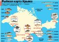 Fishing map of Crimea.jpg