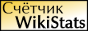WikiStats counter