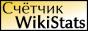 Счётчик WikiStats