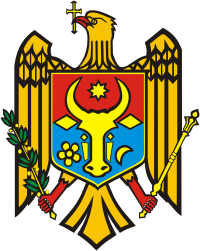 Файл:Coat of arms of Moldova.png