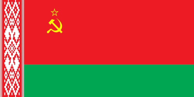 Файл:Flag of Byelorussian SSR.png