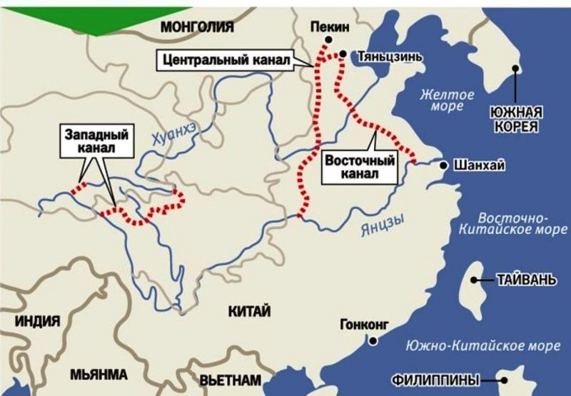 Файл:South-North Water Transfer Project.jpg