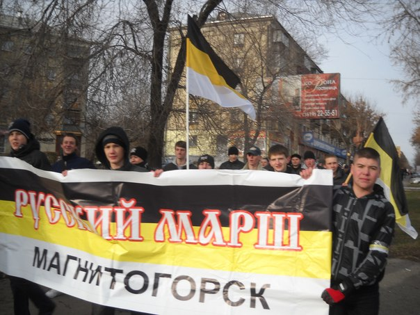 Файл:Russian-March-2012-Magnitogorsk-1.jpg