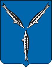 Файл:Coat of Arms of Saratov.png