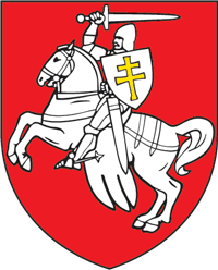 Файл:Belarus Coat of Arms, 1991.png