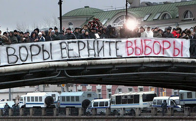 Файл:Protests-December-10th-2011-Moscow-6.jpg