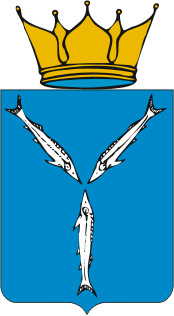 Файл:Coat of Arms of Saratov oblast.png