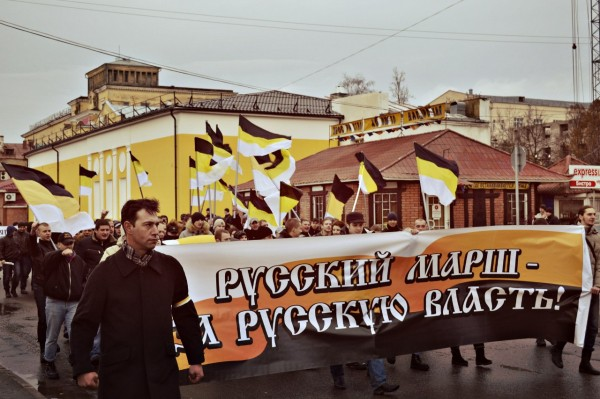 Файл:Russian-March-2012-Smolensk-1.jpg
