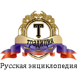 Файл:Tradition logo.png