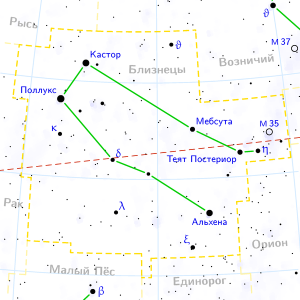 Файл:Gemini constellation map ru lite.png