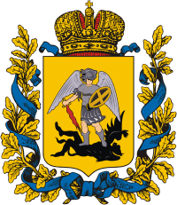 Файл:Coat of Arms of Arkhangelsk gubernia (Russian empire).png