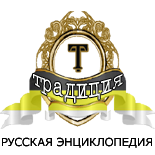 Файл:Logo3 green1 traditio.png