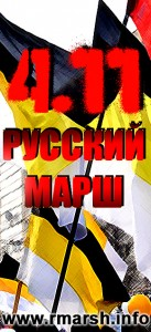 Russian-March-2012-VKontakte-Avatar-2.jpg