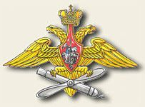 Файл:Emblem of Air Force of the Russian Federation.jpg