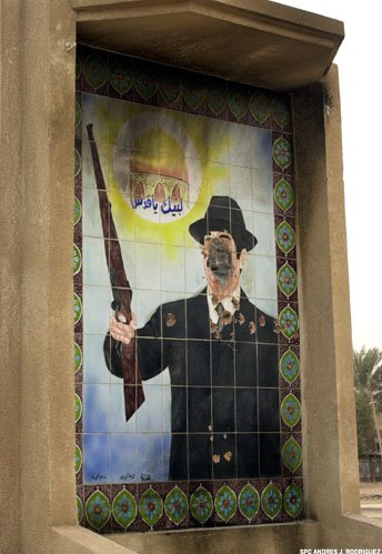 Mural of Saddam Hussein.jpg
