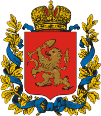 Файл:Coat of Arms of Enisey gubernia (Russian empire).png