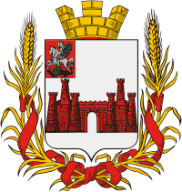 Файл:Coat of Arms of Mozhaisk (Moscow oblast) (1883).png