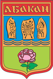 Файл:Coat of Arms of Abakan (Khakassia).png