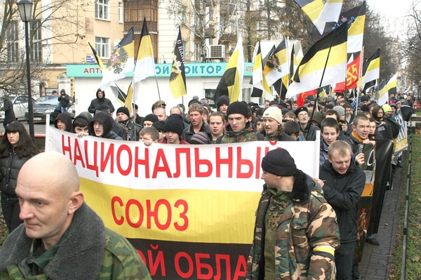 Файл:Russian-March-2012-Tula-1.jpg