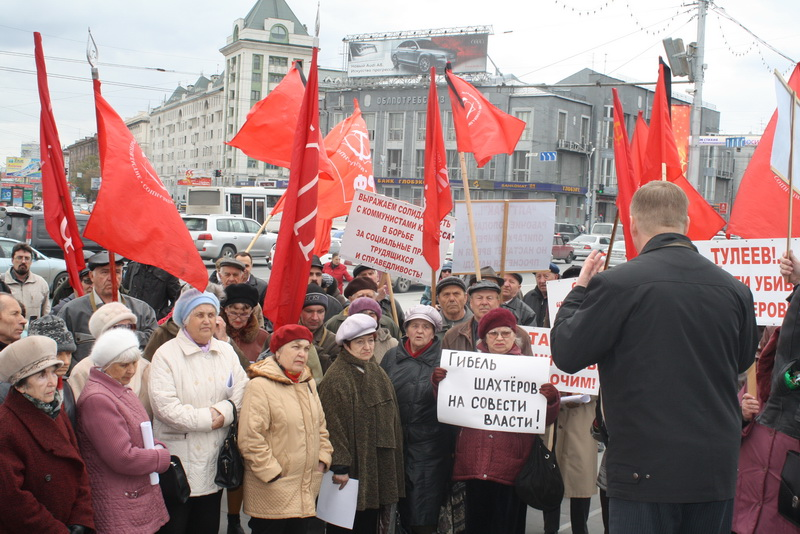 Файл:May-22-2010-Novosibirsk.jpg