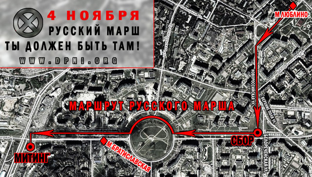 Файл:Russian-March-2010-Route.jpg