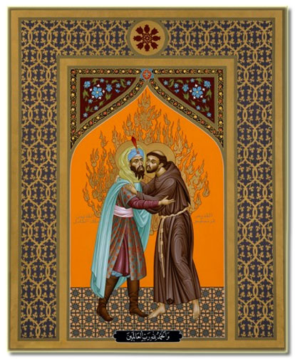 Файл:St. Francis and the Sultan (1182-1226).jpg
