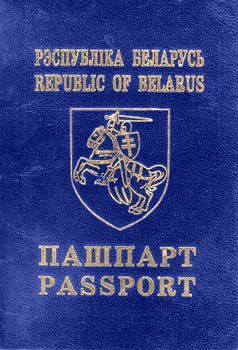 Belarusian Passport (cover).jpg