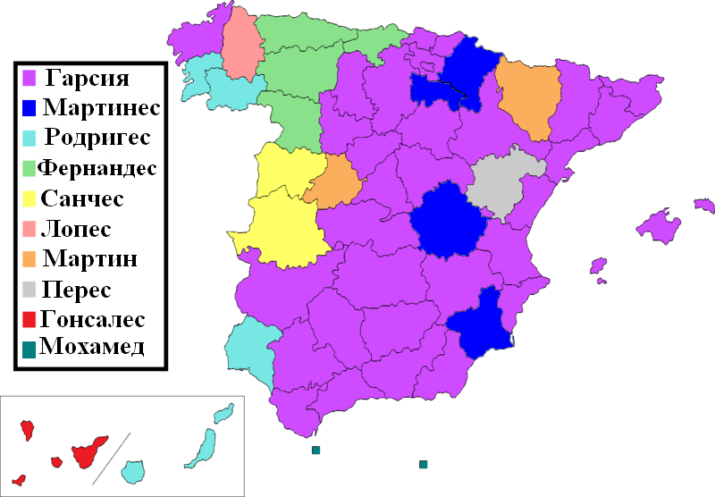 Файл:Spanish surnames by province of residence.png