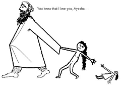 Файл:Mohammed and aisha.png