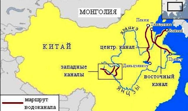 Файл:South-North Water Transfer Project.2.jpg