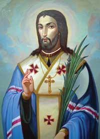 St. Josaphat of Ruthenia.jpg