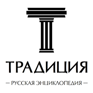 Файл:Traditio-logo-310x310.png