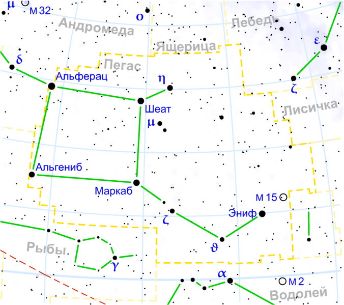 Файл:Pegasus constellation map ru lite.png