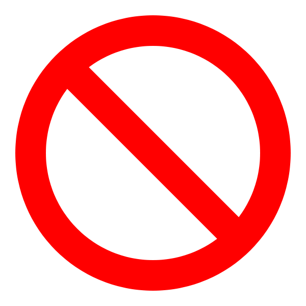 Файл:No sign.png