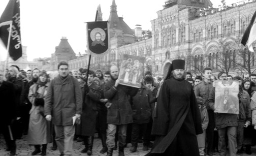 Proto-Russian-March-1989-Red-Square-Monarchist-Procession-2.jpeg