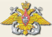 Файл:Emblem of Navy of the Russian Federation.jpg