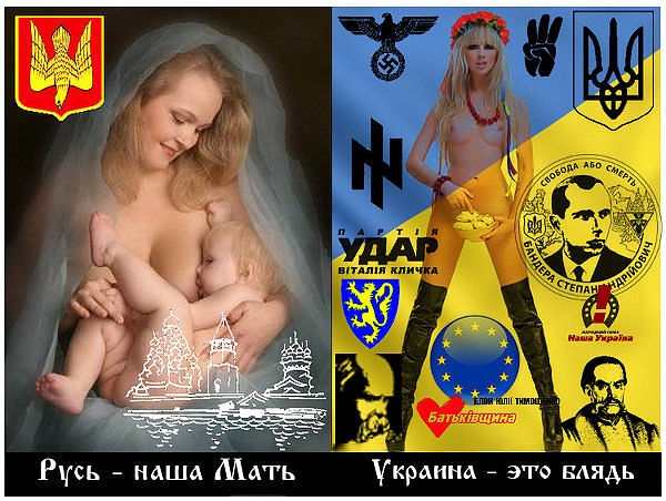 Файл:Ukraine is a whore.jpg