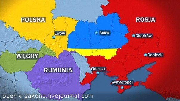 Файл:Referendum for joining the south-east of Ukraine to Russia.jpg