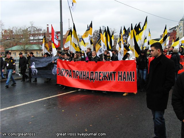 Файл:Russian-March-2012-Moscow-1.jpg
