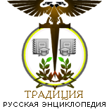 Файл:Traditio small logo.png