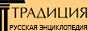Файл:Traditio button 88x31 2013.png