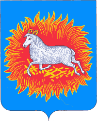 Файл:Kargopol coat of arms.png