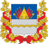Файл:Coat of Arms of Omsk.png