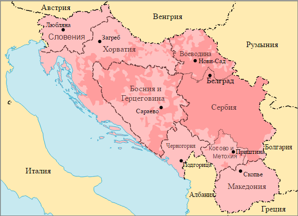 Файл:West dismemberment of Yugoslavia.png