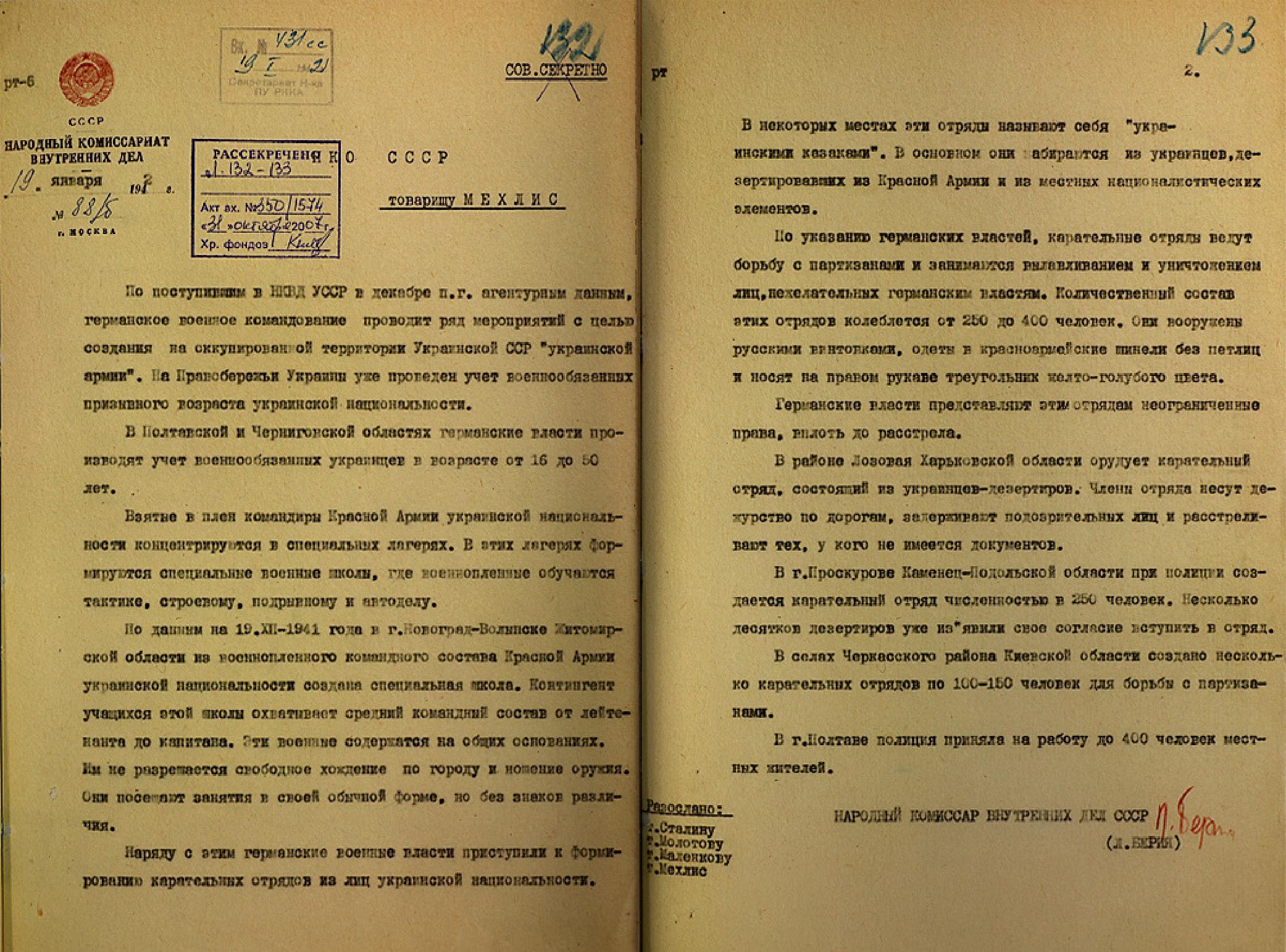 Справочник квалификационных требований к специальностям